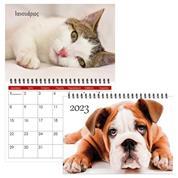 Next μηνιαίο σπιράλ πλάνο τοίχου dogs & cats 20x23εκ., 13φ.