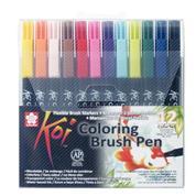 Sakura pigma brush marker σετ 12 τεμ.