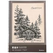 Comix μπλοκ σχεδίου, A4 (21x29,7 εκ.), 40 φύλλα,110γρ., χαρτί σαμουά