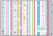"Next χαρτί περιτυλίγματος 16 φύλλα 70x100εκ. ""πολύχρωμο ριγέ"""