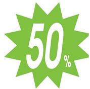 "Next αφίσα ""Πολύγωνο -50%"" για βιτρίνες Ø32εκ."