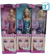"""Κούκλα """"Beauty"""" σε 3 σχέδια"""