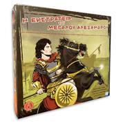 """Επιτραπέζιο παιχνίδι """"Η εκστρατεία του Μεγάλου Αλεξάνδρου"""" Υ5x41x25εκ."""