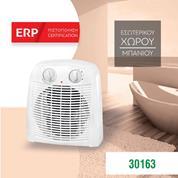 Αερόθερμο μπάνιου 20x20x9,5εκ. 2000W 220-240V