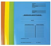 Next φάκελοι δικογραφίας χρωματιστοί με αυτιά Υ33x24εκ.