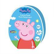 Luna παζλ χρωματισμού Peppa Pig, 2 όψεων, 42 τεμ., 42x42εκ.