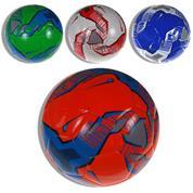 Μπάλα ποδοσφαίρου απο υψηλής ποιότητας δερματίνη