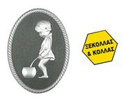 Πινακίδα σήμανσης wc ανδρών, ασημί, οβάλ 110x150mm