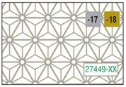 "Next χαρτί περιτυλίγματος 16 φύλλα 70x100εκ. ""μοτίβο αστέρια"" χρυσό"