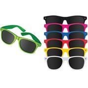 Γυαλιά ηλίου UV 400 σε διάφορα χρώματα
