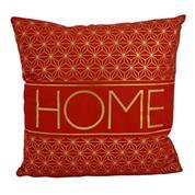 """Μαξιλάρι διακοσμητικό βελουτέ """"Home"""" κόκκινο 40x40εκ."""