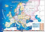 "Next παζλ ""Χάρτης Ευρώπης"" 45x65εκ. 54 τεμάχια"