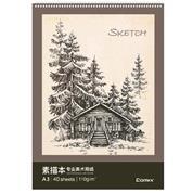 Comix μπλοκ σχεδίου, A3 (29,7x42 εκ.), 40 φύλλα,110γρ., χαρτί σαμουά