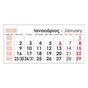 Next σετ 3 ημερολόγια τοίχου με ημεροδείκτη 11x32εκ. 12μην.