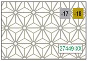 "Next χαρτί περιτυλίγματος 16 φύλλα 70x100εκ. ""μοτίβο αστέρια"" ασημί"