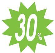 "Next αφίσα ""Πολύγωνο -30%"" για βιτρίνες Ø32εκ."