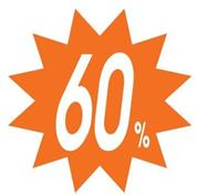 "Next αφίσα ""Πολύγωνο -60%"" για βιτρίνες Ø32εκ."