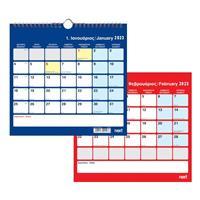 Next ημερολόγιο επιτοίχιο μηνιαίο 25x23εκ. 12φ.