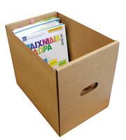Νext κουτί οικολογικό καφέ καπάκι Υ31x36x24,5εκ.