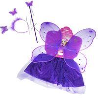 Στολή πεταλούδας μωβ
