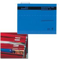 Comix κρεμαστοί φάκελοι μπλε F/C Υ24,5x40,5εκ.