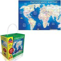 """Next παζλ """"Παγκόσμιος χάρτης"""" 45x65εκ. 54 τεμάχια"""