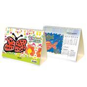 Next ημερολόγιο επιτραπέζιο τριγων. σπιράλ παιδιά ζωγραφίζουν 12x17εκ.