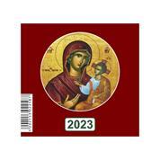 Next μηνιαίος ημεροδείκτης 2022 εκκλησιαστικός 9x9εκ.