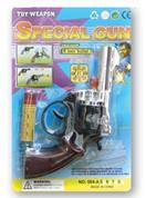 Πιστόλι 8σφαιρο κοντόκανο