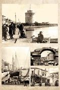 """Χαρτί decoupage """"Thessaloniki"""" 32x48εκ."""