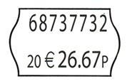 Ετικέτες λευκές 26x16mm (1000τεμ./ρολλό)
