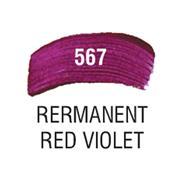 Talens van gogh ακρυλικό χρώμα 567 permanent red violet 40ml