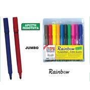 Rainbow μαρκαδόροι ζωγραφικής  jumbo με χοντρή μύτη 10χρώμ.