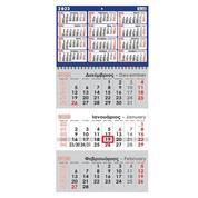 Next τριμηνιαίο ημερολόγιο τοίχου 12φ. 33x60εκ.