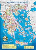 "Next παζλ ""Χάρτης Ελλάδος"" 45x65εκ. 54 τεμάχια"