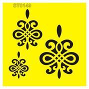 """Στένσιλ πλαστικό """"Μοτίβο 9"""" 16x16εκ.  (ST0149)"""