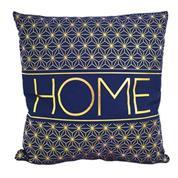 """Μαξιλάρι διακοσμητικό βελουτέ """"Home"""" μπλε-χρυσό 40x40εκ."""