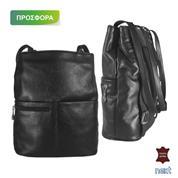 Δερμάτινη τσάντα γυναικεία 34x27x11εκ. μαύρη