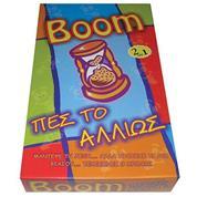 """Επιτραπέζιο παιχνίδι """"Boom, πες το αλλιώς"""" Υ7,5x42x25εκ."""