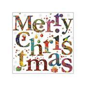 """Χαρτοπετσέτες 20τεμ. """"merry christmas"""" 33x33εκ. (SDGW 008901)"""