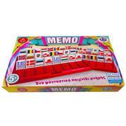 Εκπαιδευτικό παιχνίδι memo με σημαίες