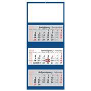 Next τριμηνιαίο ημερολόγιο τοίχου μπλε 34x80εκ.
