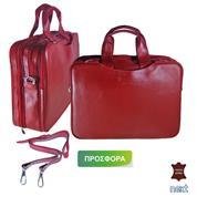 Δερμάτινη τσάντα επαγγελματική 30x40x12εκ. κόκκινη