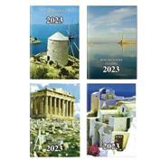 Ημερολόγιο τσέπης 2022 τοπία 8x12εκ.