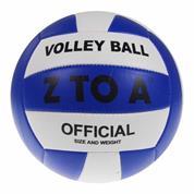 Μπάλα volley