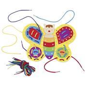 Goki πεταλούδα πλεξίματος 26εκ
