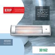 Επιτοίχια θερμάστρα μπάνιου 55x15x12εκ. 1200W 220-240V