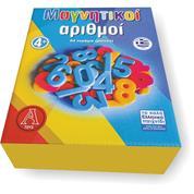 Εκπαιδευτικό παιχνίδι μαγνητικοί αριθμοί 54 τεμάχια