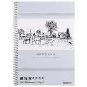 Comix μπλοκ σχεδίου, Α4 (21x29,7 εκ.), 40 φύλλα,100γρ., χαρτί λευκό