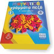 Εκπαιδευτικό παιχνίδι μαγνητικά γράμματα 81 τεμάχια